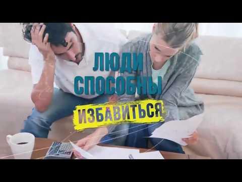 Рефинансирование кредита в Сбербанке: условия + отзывы