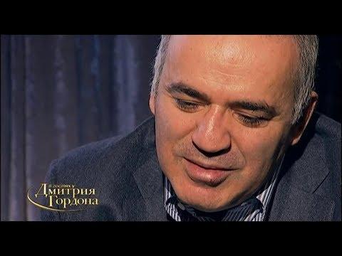 Каспаров: Армения сейчас придатком путинской России является, ее независимость достаточно условна