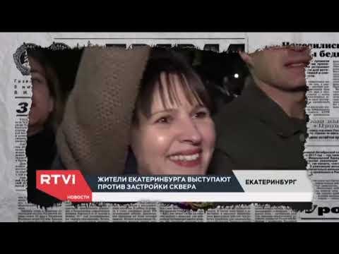 Россию захватили массовые