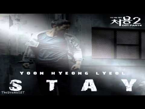 Yoon Hyung Ryul - Stay (Cheo Yong 2 OST Part.4)