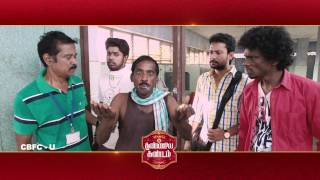Ivanuku Thannila Kandam - Promo Cut 1 | Deepak Dinkar,Neha,Rajendran