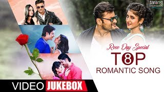 Rose Day Special |Top 8 Romantic Songs | Jukebox | TCP Live Stream