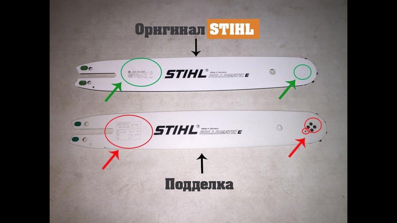 Оригинальная бензопила Штиль 180 видео Stihl 180 chainsaw original .