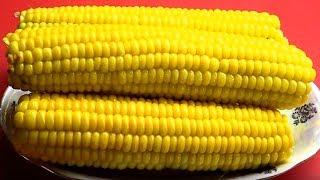 Как сварить вкуснейшую кукурузу просто и быстро.