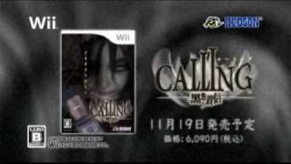 The Calling Jap Wii Trailer