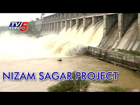Heavy Water Inflow into Nizam Sagar Project   24 Gates Lifted   Telugu News   TV5 News