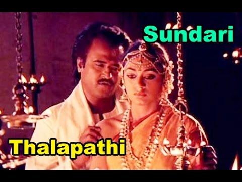 Sundari Kannal Oru Sethi Song | Thalapathi | Rajinikanth, Shobana | Cinema Junction