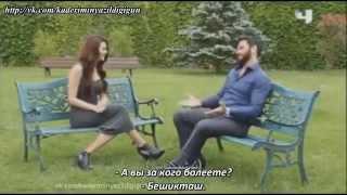 Hatice Şendil & Serdar Ozer & Interview(rus.sub)
