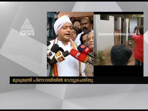 UDF candidate Shashi Tharoor against Kovalam Voting Machine Error |  lok Sabha Election 2019