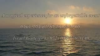 You Raise Me Up - Israel Gatterer ישראל גטרר