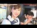 #122  蒲田「煮干しつけ麺 宮元」斎藤ちはる(乃木坂46)