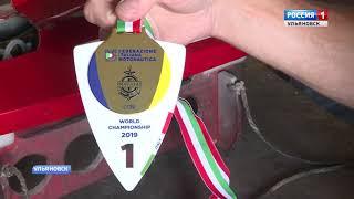 Чемпионат мира по судомодельному спорту