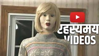YouTube की सबसे रहस्यमय वीडियोज़ - Youtube`s Cursed and Mysterious Videos