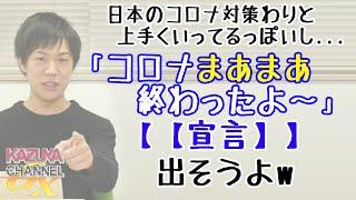 「マイナンバーカード作ってくれたあなたに!もれなく5万円あげます!」って経済政策なんてどうよ?w|KAZUYA CHANNEL GX