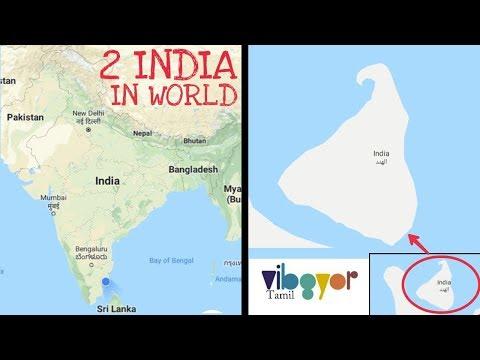 2 India In Google Map | VIBGYOR Tamil
