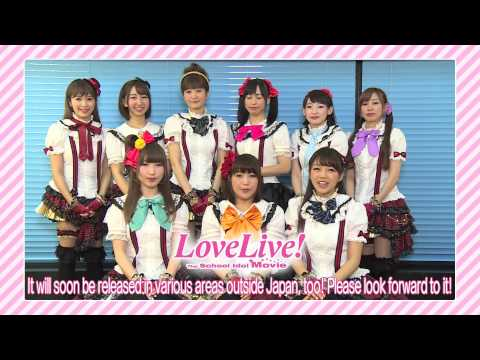 """Love Live! The School Idol Movie"" Comment from μ's [Official]"