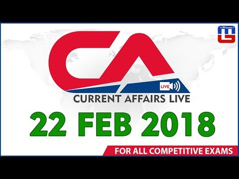 Current Affairs Live At 7 :00 am | 22nd February 2018 | करंट अफेयर्स लाइव | All Competitive Exams