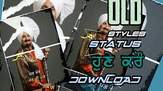 How To Make in Punjabi songs status video || ni Kinemaster || old status ni mannk