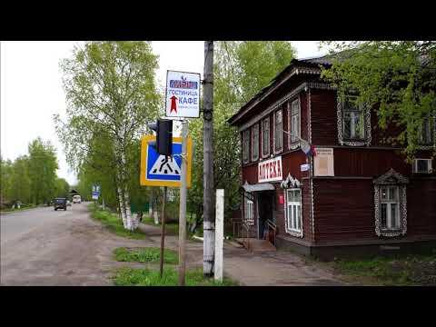 Костромская область. Город МАНТУРОВО