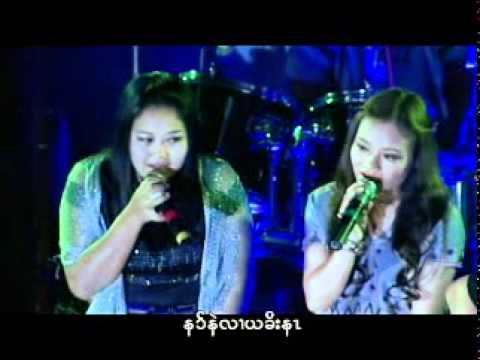 karen new love song 2011