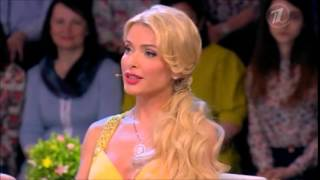 Алена Кравец / Давай, поженимся?! / 19.03.2015 / 1 канал