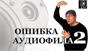 видео Ламповый усилитель.  ГИ-30 по прозвищу Зверь