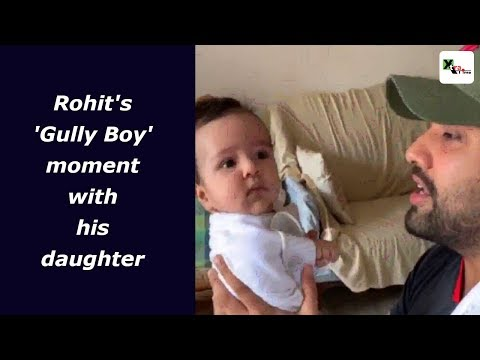 WOW! Rohit Sharma's 'Gully Boy' moment with his cute little daughter