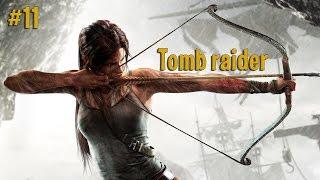 Видео прохождение игры tomb raider [#11]