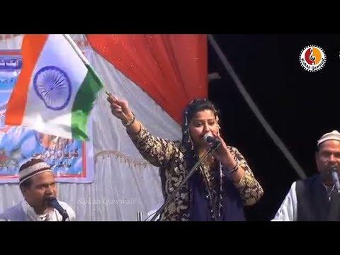 gudiya-parveen-qawwali-|-tiranga-bharat-ki-hai-shaan-|-desh-bhakti-song-|-kokan-qawwali