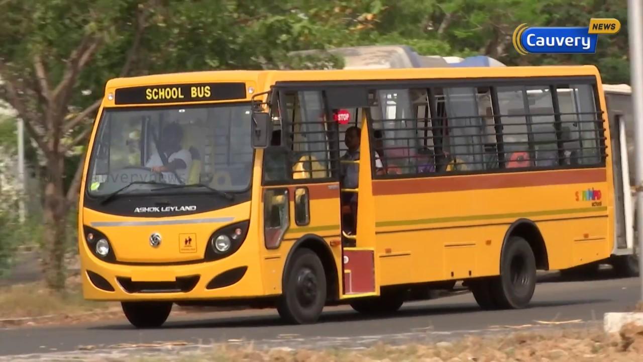 Review of Ashok Leyland school bus Sun shine   Vegam   Cauvery News