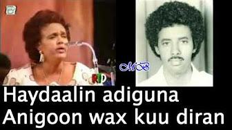 Heeso Somali Ah Qaraami