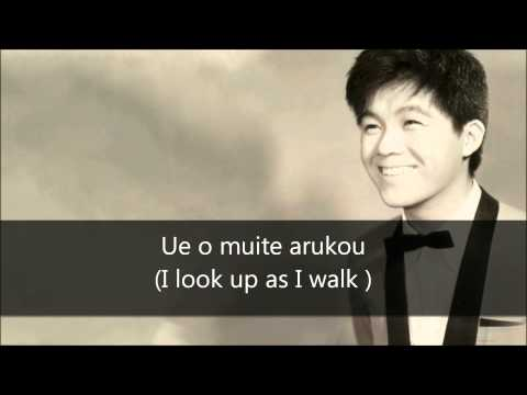 Sukiyaki Ue o Muite Arukou  Kyu Sakamoto English Translation and Lyrics