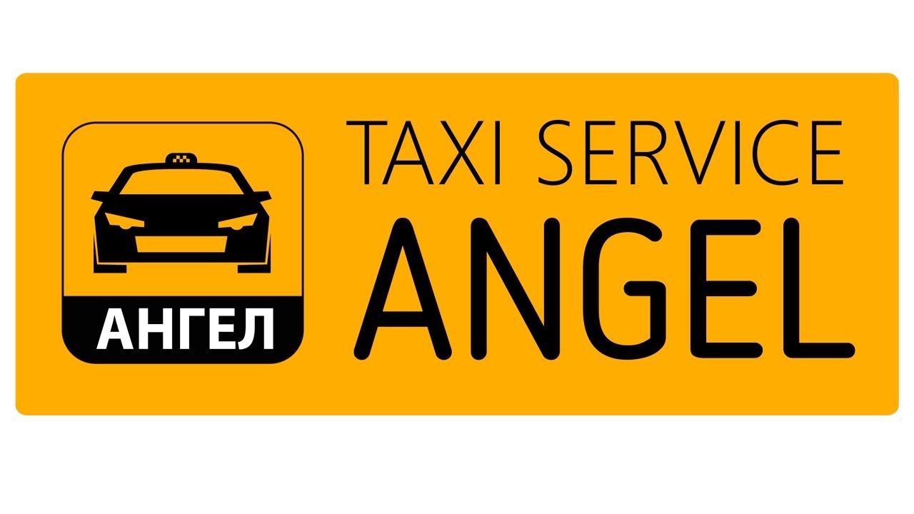 Программу такси ангел для водителей