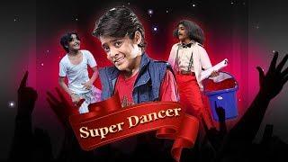 Super Dancer Yogesh Sharma