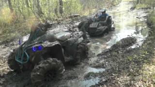 Pelican Lake ATV Rally