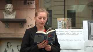 Комунальні книгарні проти об