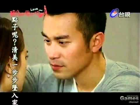 Eng Subbed Drunken To Love You Ep 10 7 7