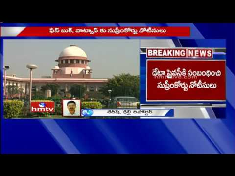 Supreme Court Notice to Facebook and WhatsApp over Data Privacy Issue | HMTV