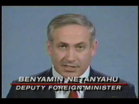 Bryant Gumbel Interviews Benjamin Netanyahu - Today Show 12-06-1990