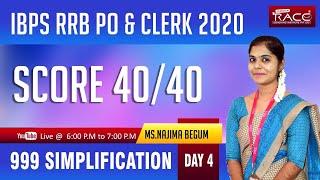 RRB PO \u0026 CLERK 2020 | 999 Simplification Questions | Ms. Najima | Day 4
