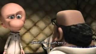 فيلم فرنسى قصير.روعه.مترجم