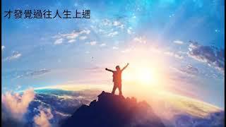 Publication Date: 2021-05-03 | Video Title: 仁濟醫院靚次伯紀念中學 靚聲好書 讓我飛翔 作者劉汝軒  聲