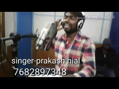 Prakash hial new samalpuri sang disco bally chhori