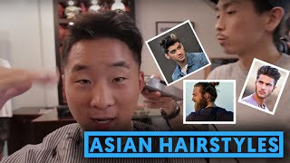 ASIAN HAIRSTYLES FOR GUYS - Pompadour, Quiff & Man Bun