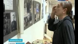 видео Музей изобразительных искусств в Архангельске