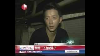 [SoftSub]130816 Gragon TV. Han Geng rehearsed for Summer Sonic in shanghai.