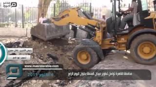 """بالفيديو  """"القاهرة"""" تواصل أعمال تطوير ميدان المحطة بحلوان"""