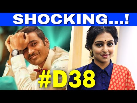 BREAKING: Dhanush to Romance Lakshmi Menon in Next Film | Ram Kumar | Hot Tamil Cinema News thumbnail