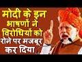 pm narendra modi speech| election speech | #pmnarendramodi  | #modispeech  | #pmmodispeech