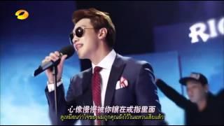 [THAISUB ซับไทย] RAIN - ไดมอนด์ เลิฟเว่อร์ (Diamond Lover)